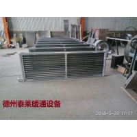 SRZ-15*10空气加热器1钢制翅片散热器
