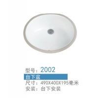 帝朝卫浴2002台下盆洗脸盆洗手盆易清洁18寸20寸22寸脸