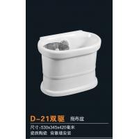 帝朝卫浴D-21拖布池,洗物槽,拖布盆,洗衣盆,洗脚盆系列
