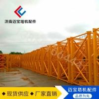 塔吊标准节订做中联重科5010/5610塔机标准节1.6m*