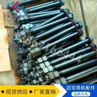 塔机高强螺栓10.9级螺栓塔机标准节螺丝塔机配件塔吊配件