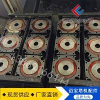 YZZ132M-4 11kw电机刹车线圈 施工电梯电磁铁总成