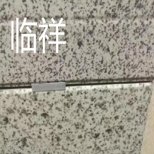 陶瓷一體板錨固件石材一體板掛件