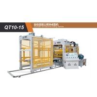 福建鑫叶QT10-15自动混凝土砌块成型机