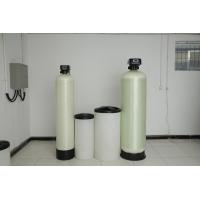 河北離子交換設備軟化水設備