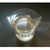 山东德州济南 液体硅酸钠 水玻璃 泡花碱