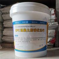 北京山东河南河北江苏混凝土防腐防碳化涂料 CPC混凝土防碳化
