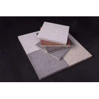 江西陶瓷PC砖、江西陶瓷地铺石、江西陶瓷透水砖、江西生态PC