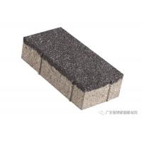 江西陶瓷透水砖