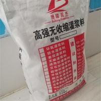 設備安裝灌漿料 cgm灌漿料 就近發貨
