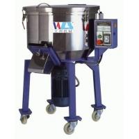 供应塑料混合搅拌机  立式搅拌机 50kg拌料机