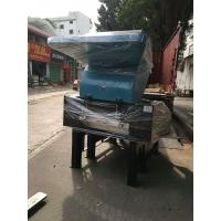 供应塑料粉碎机 水口料粉碎机  塑胶料破碎机