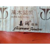 木制品燙印機