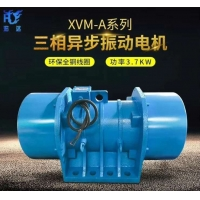 标准ZDJ-10-6三相异步振动电机/宏达梅广州