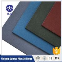 纯色橡胶地板、橡胶地垫
