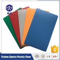 PVC运动地板卷材-水晶石纹系列PVC塑胶地板地胶