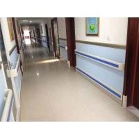 医院靠墙扶手批发 养老院走廊防撞扶手