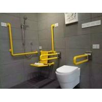 天津卫生间无障碍扶手 老年人厕所安全扶手
