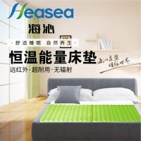 海沁恒温床垫家用远红外理疗功能型床垫恒温恒湿双温双控床垫