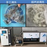制冷+循环过滤+自动水位控制燕窝超声波清洗机
