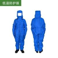 耐低溫防護服LNG加氣站液氮氧液化天然氣防寒防凍服冷庫耐低溫