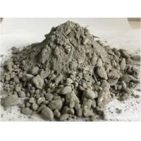 低水泥碳化硅浇注料