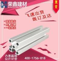 30系列工业铝型材 流水线 操作台 展架 框架 型材-荣鑫建