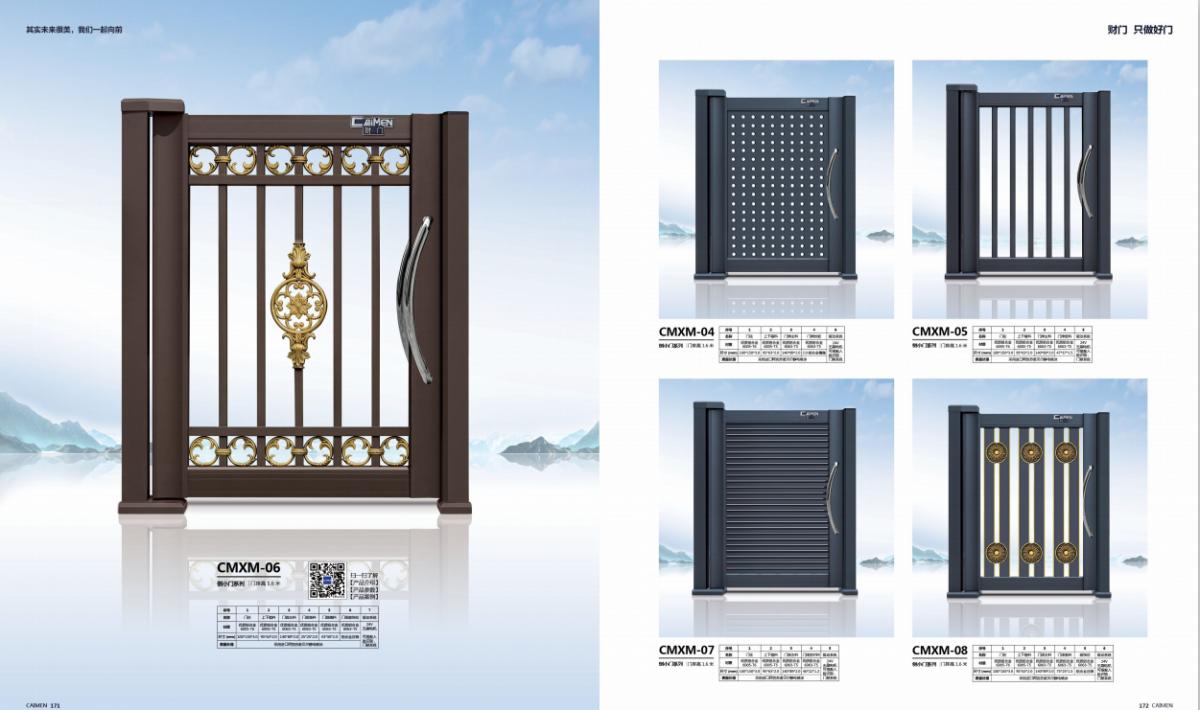 唐山電動鋁藝小門生產廠家