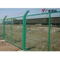 光伏电厂护栏网,框架防护网,隔离网定制,