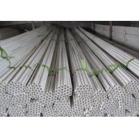 40电线管16线管20线管25线管32线管及配件大量现货批发