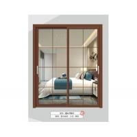 巴米特门窗-推拉门7011