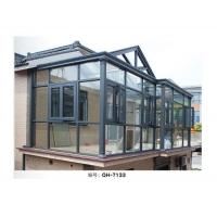 巴米特门窗-断桥窗、阳光房 7133