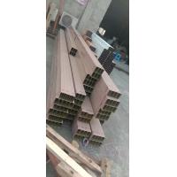 铝方通-重庆厂家-重庆