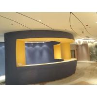 藍光售樓部服務臺