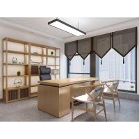 中式辦公室整裝方案