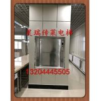 传菜电梯 传菜升降机 杂物电梯 饭店传菜梯 餐梯