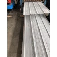 YX65-430型铝镁锰板,黄冈铝镁锰板、430型铝镁锰