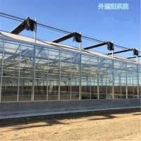 溫室大棚遮陽系統配件內外遮陽網