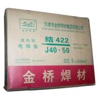A132不锈钢焊条E347-16不锈钢焊条