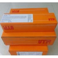德国UTP焊条、UTP 614 KB焊条