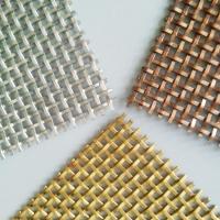 碩隆定做酒店裝飾網不銹鋼編織金屬網 古銅色金屬網