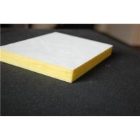 国际吊顶材料玻纤吸音天花板岩棉天花板