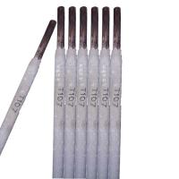 T107铜焊条 铜合金焊条价格 3.2铜焊条
