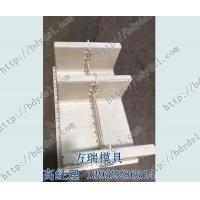 M型电缆槽模具-高铁电缆槽模具-方瑞模具品种繁多