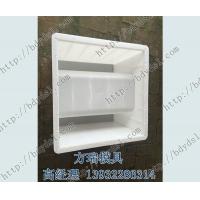 电缆槽盖板模具-高铁隧道电缆槽模具供应-方瑞模具供应优质
