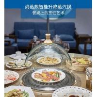 顺德桑拿菜专用蒸汽锅莜食坊桑拿餐厅直供