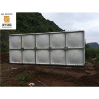 2019年山东筑兴玻璃钢水箱新报价单 玻璃钢水箱的价格