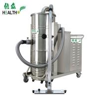 皓森大功率工業吸塵器HS-7510B無刷強力不銹鋼吸塵器