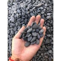 荣喜精品鹅卵石天然雨花石小石头小石子黑色砾石厂家