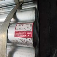 4寸国标镀锌管 非标消防管 镀锌管规格型号表